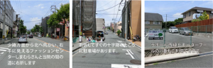 minoo-map