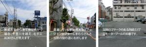 syouji-map