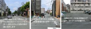 minoo-map2