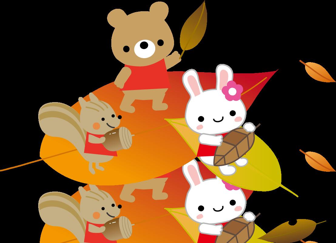 秋、動物病院 トリミング、ホテル 豊中、大阪